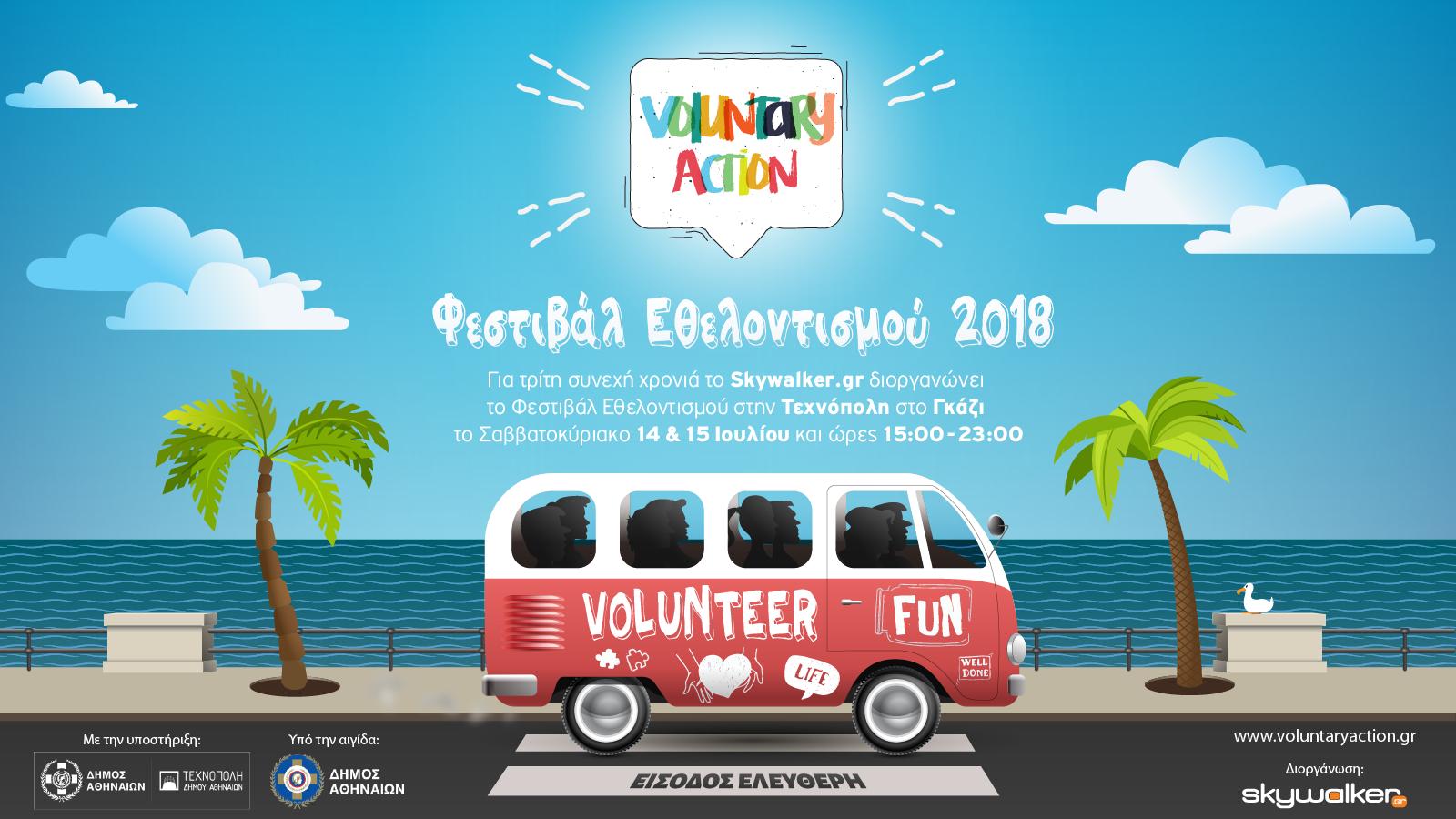 volunteer 1600×900-01