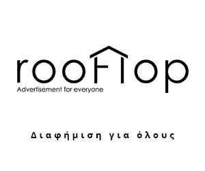 banner-rooftop